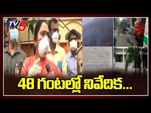Home Minister Sucharitha On Swarna Palace Fire Accident in Vijayawada | CM Jagan | TV5 News teluguvoice