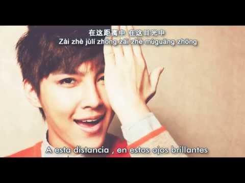 Aaron Yan & G.NA - Half [Sub Español +Pinyin+Chinese] Fall In Love With Me OST.