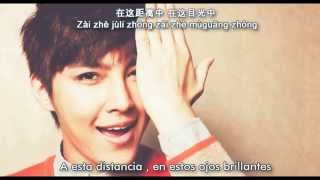 Aaron Yan & G.NA - Half [Sub Español +Pinyin+Chinese] Fall In Love With Me OST. Mp3