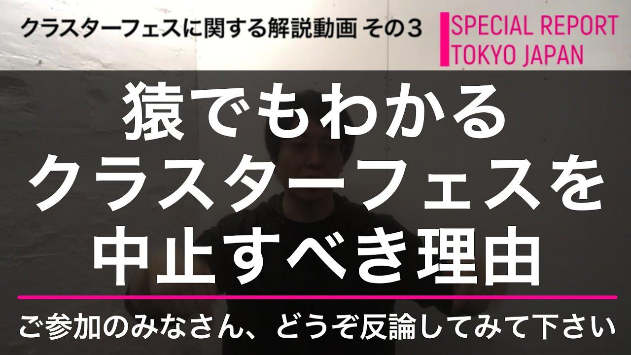 8/24 新着動画