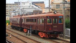 「阪急レールウェイフェスティバル」開催前に旧型車両2両が動く!
