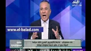 بالفيديو.. أحمد موسى: الرئيس يقبل النقد البناء