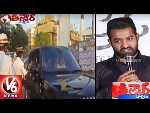 Jr NTR Fined By Cops For Having Tinted...
