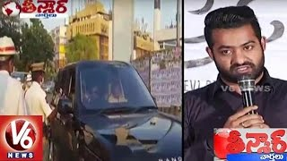Jr NTR Fined By Cops For Having Tinted Glasses On Car | Hyderabad | Teenmaar News | V6 News