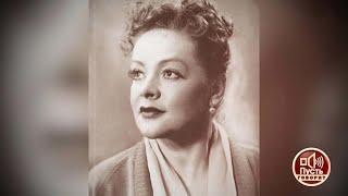 Шпионские игры? Большая тайна советской актрисы. Самые драматичные моменты выпуска