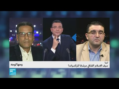 ليبيا.. سيف الإسلام القذافي مرشحا للرئاسيات؟