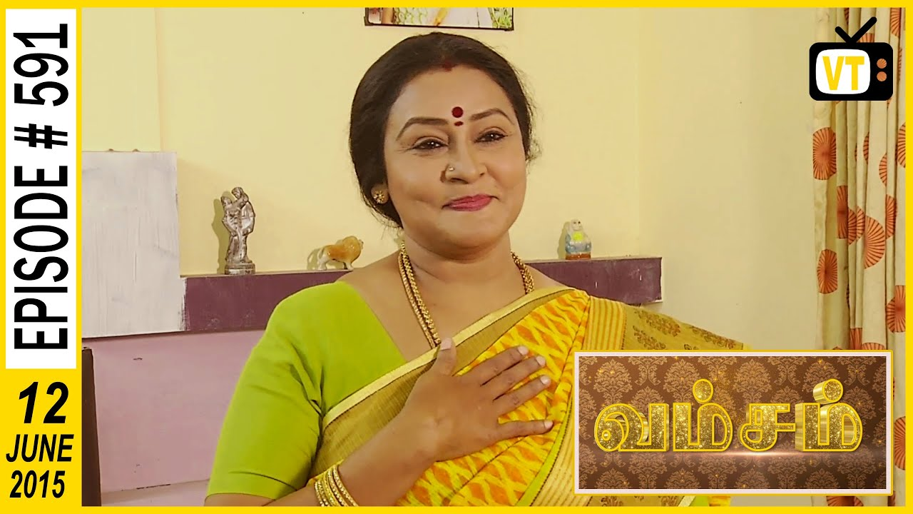 Tamil serial watch online youtube