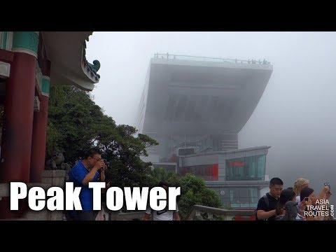 Peak Tower in Hong Kong, Victoria Peak