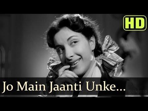 Jo Main Jaanti Unke  Raj Kapoor  Nargis Dutt  Aah  Lata Mangeshkar  Old Hindi Songs