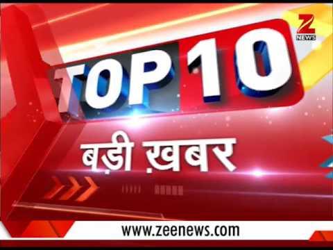 Top 10: China obstructs India's entry in NSG | भारत की एनएसजी में एंट्री पर चीन ने लगाया अड़ंगा