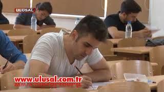 Üniversite sınavları da kaldırılıyor mu? Eğitim uzmanı Cihat Şener yanıtladı