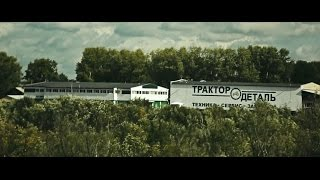 """Промо-видео к 15-летнему юбилею компании """"Трактородеталь"""""""