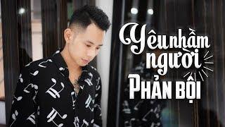 Lê Bảo Bình Remix 2018 - Chẳng Bao Giờ Quên, Người Phản Bội, Để Cho Anh Khóc - Nonstop Việt Mix 2018