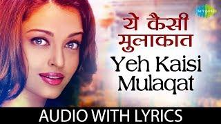 Yeh Kaisi Mulaqat with lyrics | Aa Ab Laut Chalen | Kumar Sanu, Alka Yagnik, Suman R