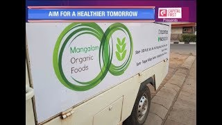 Leaders of Tomorrow- Interview with Mangalam Organic Foods