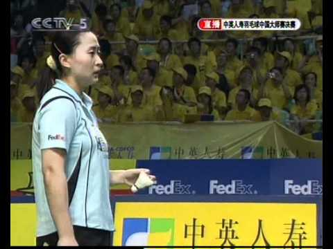 2007 China Masters WD Final Yang WeiZhao Tingting Chn vs Lilyana NatsirVita Marissa Ina