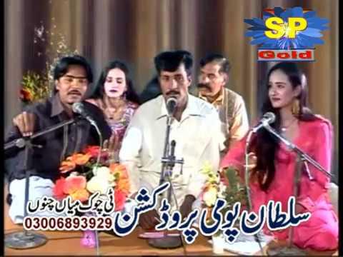 Rafiq chani vs Sania siyal Mushira Part 6 Ravi Culture
