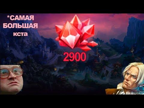 ПЕРЕКОВКА +7 ТАЛАНТОВ НА 2900 КРАСНЫХ КРИСТАЛЛОВ Prime World
