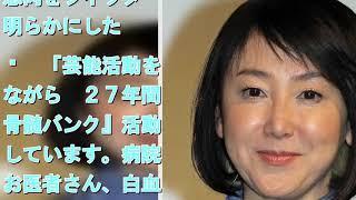 東ちづる、池江璃花子の「お力になれたら…」 骨髄バンク支援の活動を継...