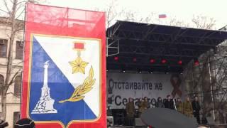 16 03 2014 СЕВАСТОПОЛЬ УЖЕ ОПРЕДЕЛИЛСЯ! Новости Украины Ukraine ОнЛайн