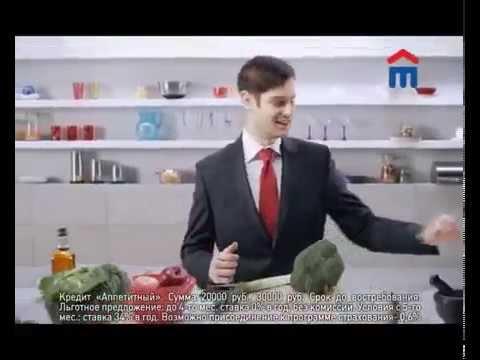 Sales портал хоум кредит - Сайт fileli!
