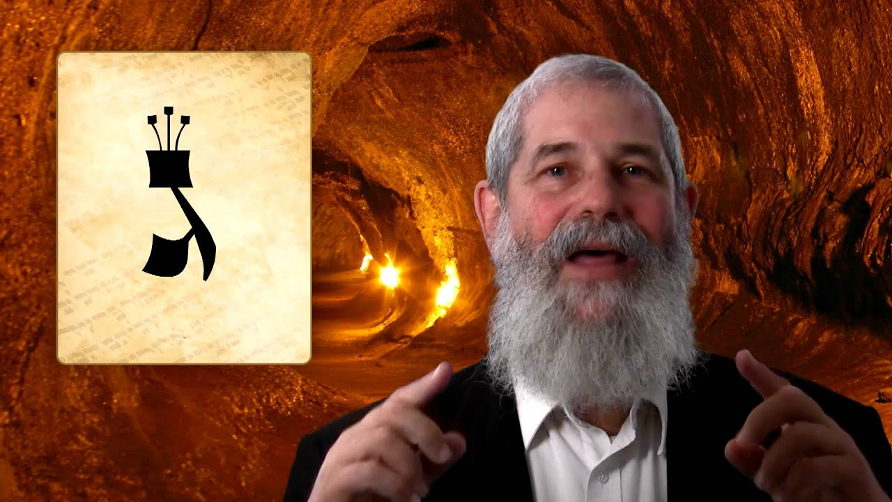 GIMMEL - Secrets of the Hebrew Letters