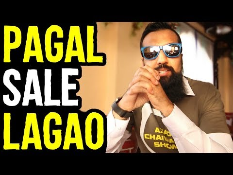PAGAL SALE LAGAO, Shor Machao, Gahak Barhao, Paiseh Kamao – Grow Your Business | Azad Chaiwala Show