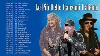 Le Più Belle Canzoni Italiane - Il meglio della Musica Italiana negli Anni 80 90