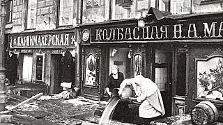 Крупнейшее наводнение. Ленинград, 1924 год. Вода поднялась почти на 4 метра. Редкая кинохроники
