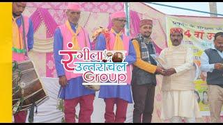 Uttarakhand sanskriti / Gadwali, Pahadi band Like share Videos  rangilauttranchal252