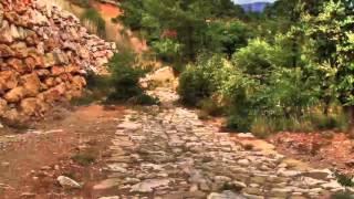 Via Roma d'Àger. Vall d'Àger, La Noguera. Montsec d'Àres.