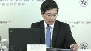 HK banks resist global woes (18.1.2012)
