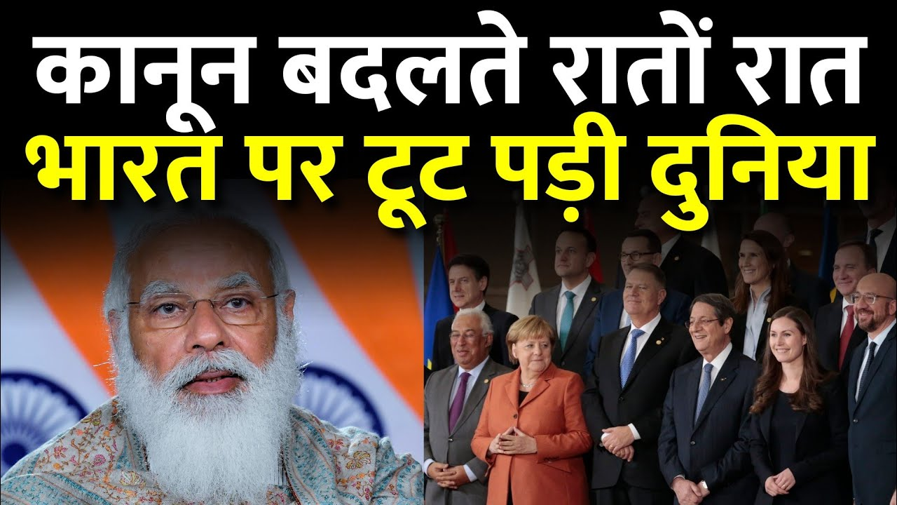 India Made Some Changes in  Taxes & Now It's Showing Results for PM Modi Govt.   News Today Hindi