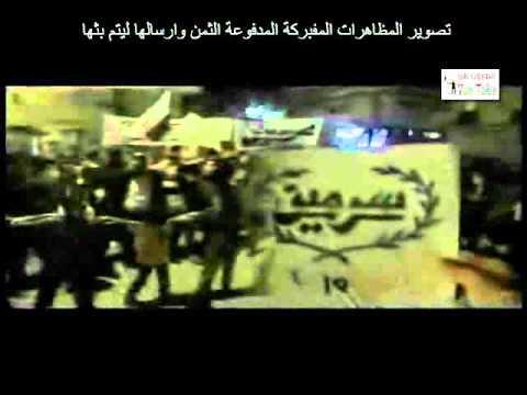 هاااام المظاهرات المفبركة.