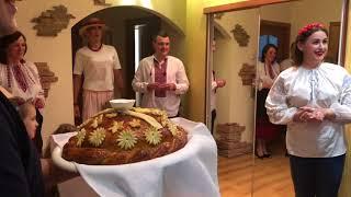 Сватання Традиції Біла Церква 27.05.2018