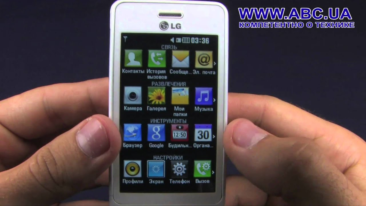 Applications and softwares for lg gd510 cookie butter