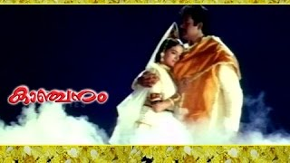 Mandara Poo Choriyum... Song From - Kaanchanam - Malayalam Movie [HD]