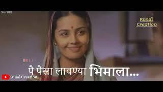Ramai Jayanti [New WHATSAPP Status] शालुत नतल्या नवर्या || shalut natlya navrya || Anand Shinde Song