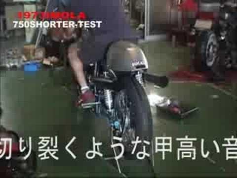 2008/8/4 IMOLA-RR TEST