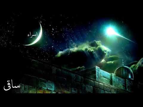 قصیدۃ النبی بہ زبان کملا سنگھ ۔۔۔!!!۔