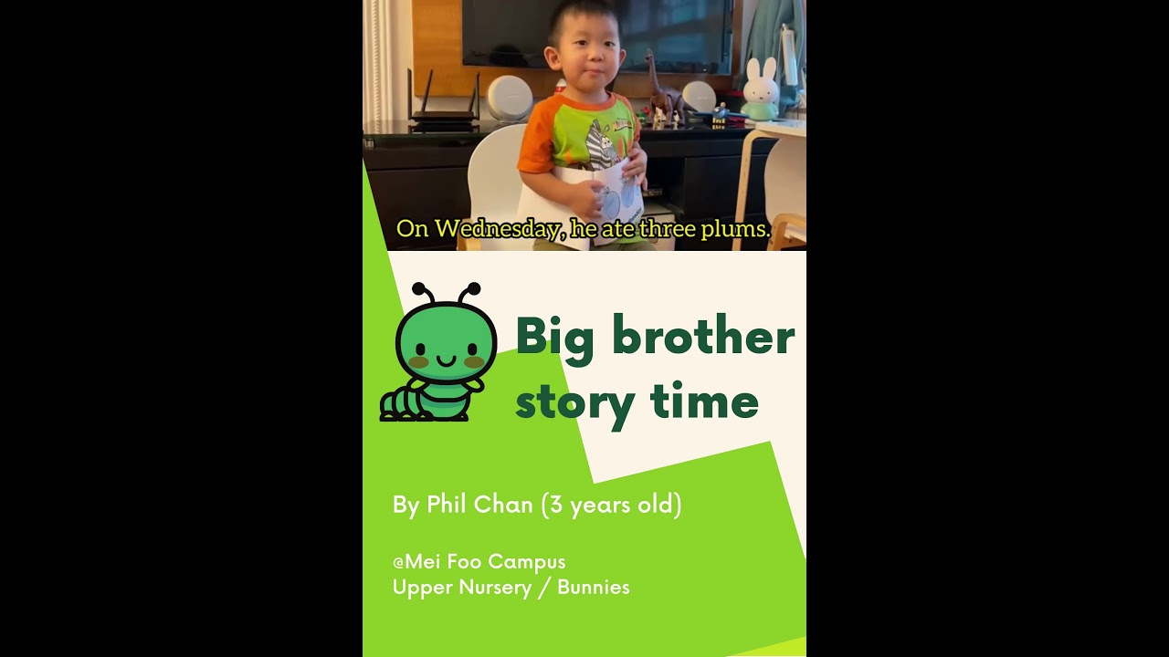 Big Brother Storytime