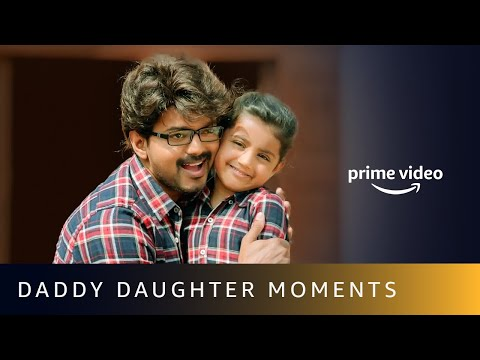 Cute Daddy-Daughter Moments On Amazon Prime Video