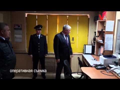 видео: Глава полиции посетил Приморский край
