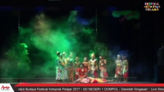 Video Official FKP 2017 - Amigo Peduli Budaya - SD N 1 DOMPOL - Daredah Singasari download MP3, 3GP, MP4, WEBM, AVI, FLV April 2018