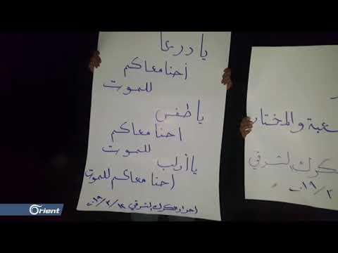 وقفة احتجاجية في الكرك الشرقي بدرعا رفضا لإعادة وضع تمثال حافظ الأسد - سوريا  - 23:53-2019 / 3 / 12