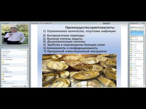 Презентация GBC GOLD COIN 27 07 2015