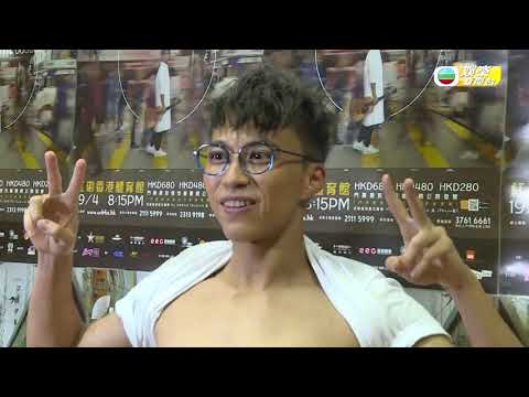 娛樂新聞台|吳業坤演唱會爆肌示人!!|JW都表示超正!|健身|肌肉