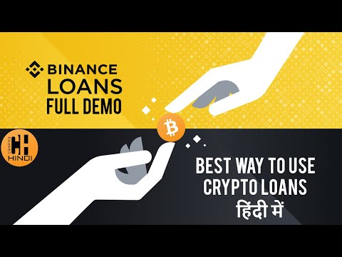Binance Crypto Loans - Full Demo & How to Take Advantage of Crypto Loan - Hindi