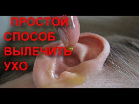 От чего может болеть ухо внутри