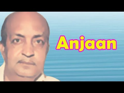 Anjaan (lyricist) - Biography